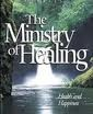 Ministry of Healing - SC -ASI